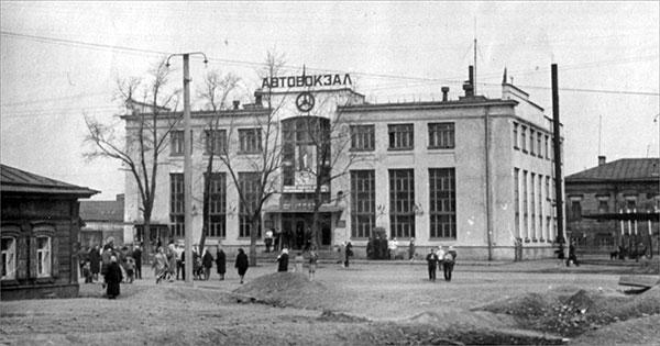 Старое фото автовокзала в иркутске вид изнутри тельца было